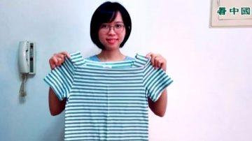 三种折衣服的方法 防皱又省空间(视频)
