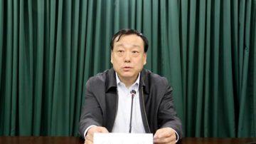 吉林纪委副书记被双开 :跑风漏气对抗审查