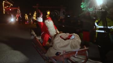 圣诞老人开始环球之旅