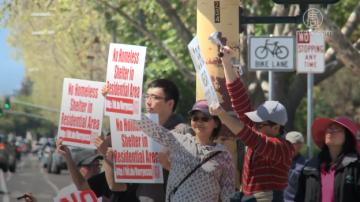 圣荷西市议会决定游民庇护所选址 居民质疑