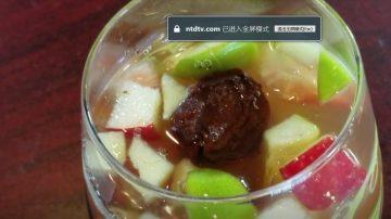 生津解渴助消化 水果茶做法