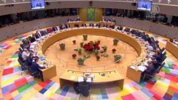 欧盟峰会召开 英首相出席为脱欧寻转机