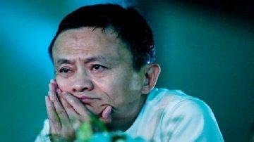 China Uncensored(中国解密) :马云:爱政府 但不要和政府结婚