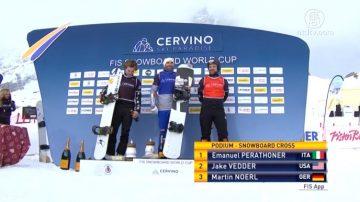 滑板越野世界杯意大利站 意、捷克选手夺冠