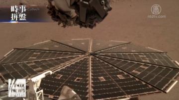 时事拼盘:164国达成UN移民公约 NASA首次录到火星风声