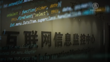 【禁闻】美情报官:中共黑客攻击美国基础设施