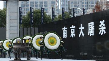 南京大屠杀81周年  中共掩盖真相30年