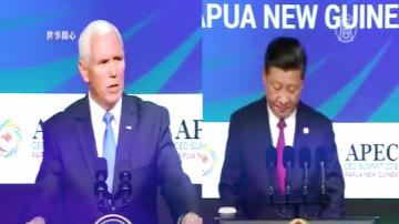秦鹏:北京出炉对美新战略 习近平面临根本体制抉择