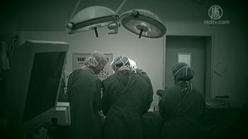 【禁闻】追查国际最新报告:中共仍在活摘器官