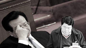 原国安副部长马建获无期 曾庆红提拔内幕曝光
