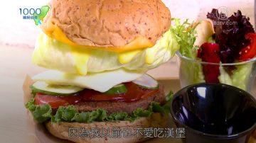1000步的缤纷台湾:台南蔬食咖啡厅