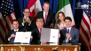 尘埃落定 美墨加正式签署新贸易协议