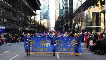温哥华圣诞大游行 法轮功团队受欢迎