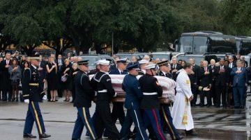 四天悼念活动结束 老布什安葬德州