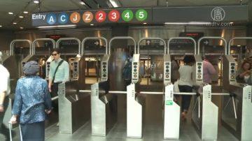 2019年预算出炉 MTA涨价细节1月确定