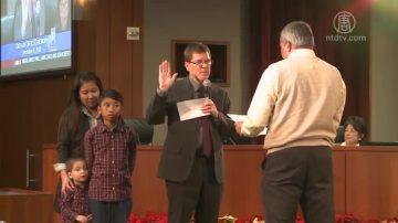 硅谷库市新届议员宣誓就职 社区同贺
