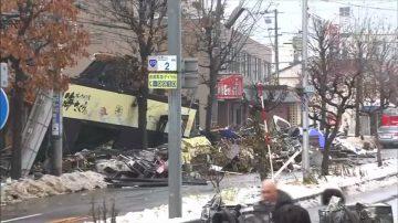 日本北海道札幌酒店爆炸 42人受伤