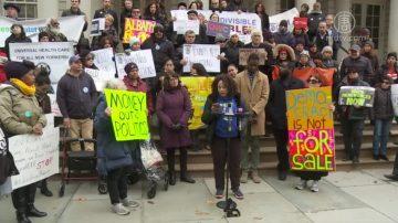 纽约多个团体成立联盟 敦促州府新政