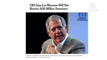 涉性侵 CBS前总裁拿不到1.2亿遣散费