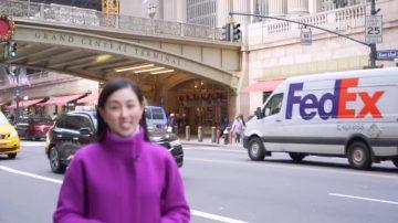 纽约中央车站假日市集 汇集精选假日礼品