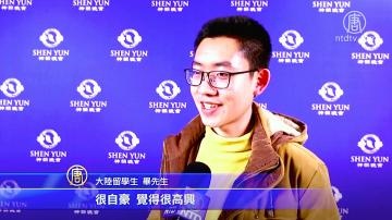神韵展现真正的中国文化和智慧