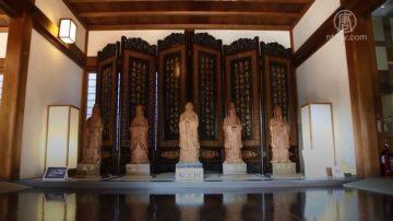 【你好日本】日本最古老的学校:足利学校(一)