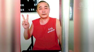 黄琦当庭解聘律师 秘密庭审中断