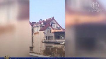 【禁闻】400余人喷催泪瓦斯强拆 上海聋哑人屋顶坚守