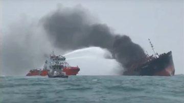 香港海域油轮爆炸 巨响撼动数里已知1死