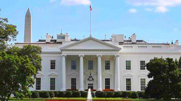 白宫拒佩洛西提案 美政府停摆僵局继续
