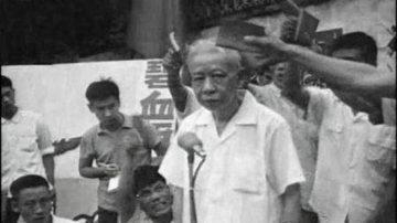 刘少奇之子刘丁去世 丧事从简藏隐情
