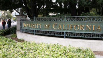 加州大学正式警告:不要在中国用微信