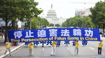 【禁闻】2018年933名法轮功学员遭非法判刑