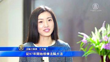 """【禁闻】才女""""天骄""""分享: 奇书伴我成长"""