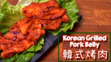 韩式烤肉 家庭简单做法(视频)