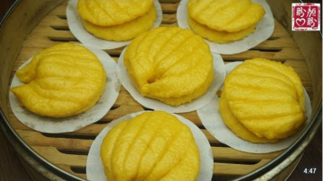 南瓜扇贝夹饼 营养、美味(视频)