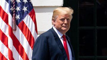 川普执政2周年 兑现承诺 美国优先