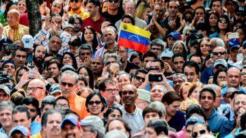 【今日点击】委内瑞拉变天 中俄为何支持马杜罗