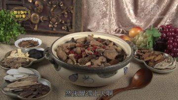 【谈古论今话中医】十全大补怎么吃?
