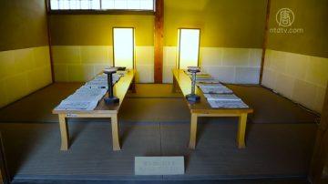 【你好日本】日本最古老的学校:足利学校(三)