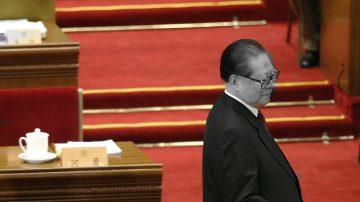 揭密:江泽民下台前秘密谈判 拟处决大批军人和警察
