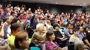 新加坡《大纪元时报》成功举办健康和风水讲座