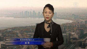 """盛雪:华为是中共派往世界的""""科技核潜艇"""""""