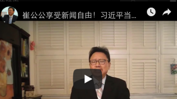 陈破空:连喊三遍 美军锁定头号敌人 党媒威胁中国民众 别那么高兴