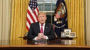 川普全国电视演说 施压民主党为建墙拨款