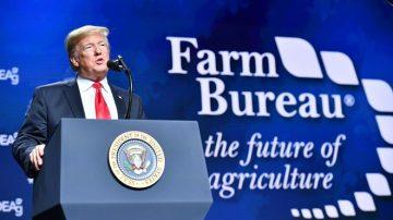 川普农业演说 承诺继续保护农民利益