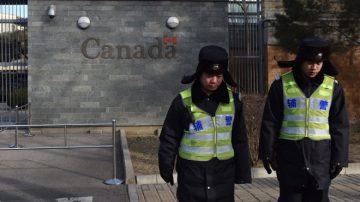 公民在陆被判死刑 加政府更新中国旅行警告