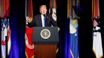 美国导弹防御新计划 重点开发太空系统