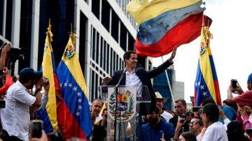 【严真点评】委内瑞拉变天 加国大使因孟晚舟被解职
