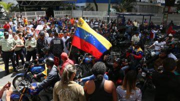【微视频】江泽民腐败治国模式下的委内瑞拉
